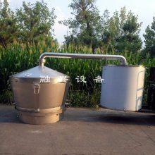 中型传统行吊式酿酒设备 家庭固液两用烤酒设备 湿料翻转倒料酿酒设备 质量保障