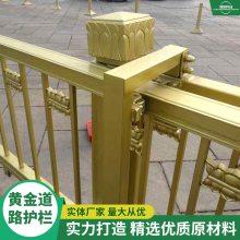 异形护栏_淮联土豪金防护栏杆_城市公路护栏市场价格