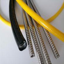 批发电线电缆Φ8绿色铠装不锈钢管 包塑不锈钢铠装保护套Φ10双扣光纤铠甲护管