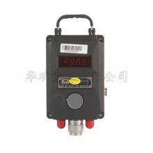 供应矿用二氧化氮传感器 环境气体成分监测 江苏三恒GEDH20矿用二氧化氮传感器