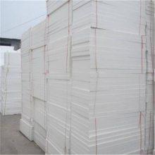 AEPS聚合聚苯板安太板定制 聚合聚苯板 匀质板 防火保温板 外墙保温板 A级防火保温板 量大价优