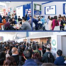 2021第30届广州国际大健康产业博览会