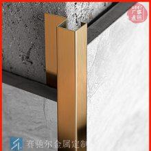 龍泉驛區酒吧KTV啞光收口線條廠家定做 賽馳爾金屬地彈簧大門量尺安裝
