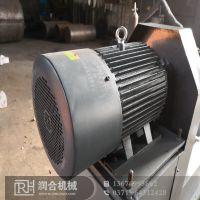 机制木炭机器多少钱 冲压式木屑制棒机 工厂价 润合60型