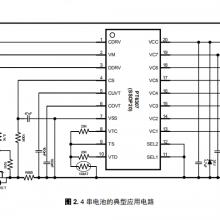 筋膜枪优势方案-PT6307 4/5/6/7串锂离子/锂聚合物电池保护芯片