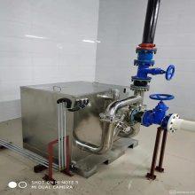 铭骏污水提升一体化设备厂家-北京幼儿园设备厂家