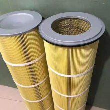 除尘滤芯厂生产覆膜聚酯网空气滤筒质量好易清洗