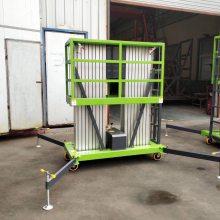双柱铝合金升降机 轻便高空作业平台 山东厂家直销 移动式电动升降机 高空作业产品