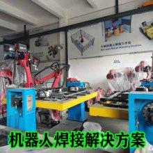 工业焊接机器人 自动化6轴小型机械臂 自动焊接设备 机械手焊接应用