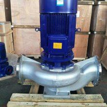 耐腐蚀离心泵 IHG40-160A 1.5KW 304材质 南京众度泵业供