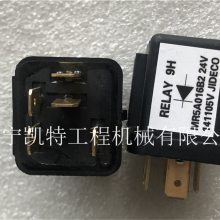 小松挖掘机PC200-7-8安全继电器