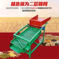 玉米麦子清选机 粮食除杂质筛选机 稻谷杂物筛选机 黑豆去石除杂机