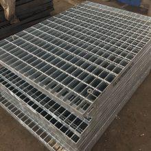 厂家直销平台钢格栅板楼梯踏步钢格栅盖板不锈钢热镀锌防滑钢格板重型钢格板格栅盖板