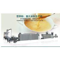 怀山药粉生产线,杂粮药膳养元粥设备沙棘藜麦代餐粉机器