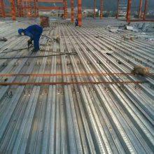 上海新之杰YX51-240-720混凝土楼板规格齐全,现货可定制