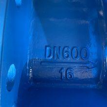 D343H-16C DN600法兰蝶阀