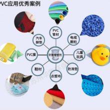 柠檬酸三丁酯替代品增塑剂HC-180无异味高环保