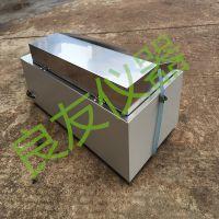 金坛凯时APPHH-W600 三用恒温水箱 卧式三用水箱价格 欢迎来电咨询