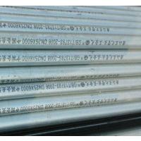 供应6分热镀锌圆管_护栏镀锌方矩管_热镀锌厂家