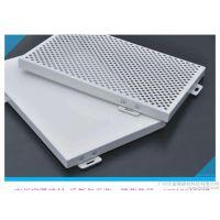 幕墙银灰色氟碳铝单板大概多少钱一平方