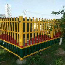 供电局玻璃钢围栏 耐腐蚀玻璃钢护栏 抗老化绝缘围栏