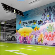 创安顺承接地下停车场3D立体效果图设计,车库全景效果图设计、地坪漆墙面设计、艺术墙设计