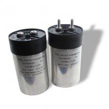 【工厂定制】赛福 铝壳干式直流电容器 DCLINK 2000VDC 118UF