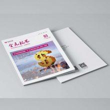 深圳供应宣传册设计印制,画册设计制作,精装书印刷,儿童画册印刷