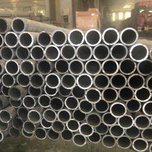254SMO不锈钢换热管现货湖州直销无缝冷凝管压锅炉管U型管加工