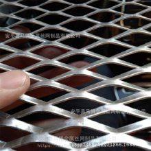 菱形孔铝网 拉伸扩张铝板网 装饰 吊顶 喷塑 马腾公司