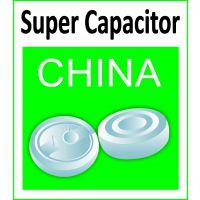 第十届上海国际***电容器产业展览会