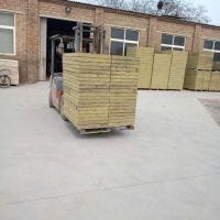 外墙机制岩棉复合保温板的施工方法