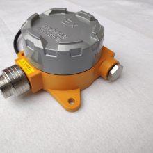 三氟化硼检测仪,BF3三氟化硼检测探头固定式,电化学原理用于ppm毒性检测