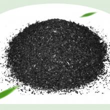本溪果壳活性炭 空气净化活性炭 水处理高碘值果壳颗粒活性炭批发