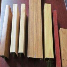 木纹转印铝方管 粉末喷涂铝方管生产企业