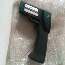 CWH600本安型红外测温仪_电力行业用非接触式红外测温仪_高精度红外测温枪报价