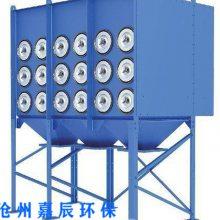 塑胶厂袋式除尘器 布袋除尘器 大型单机除尘器