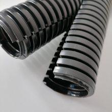 成都电厂维护用AD25.8双壁开口波纹管 双拼阻燃波纹管接头价格