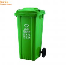 带轮塑料分类四分类挂车240L塑料垃圾桶 环卫 小区学校挂车带轮户外垃圾