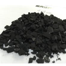 北京吸附椰壳活性炭销售