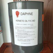 供应宁波比泽尔冷冻油B5.2 日本出光 FW 50S合成冷冻机油 压缩机专用