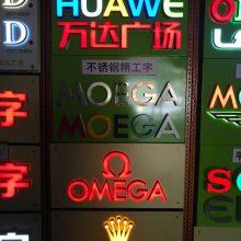 广州发光字迷你字不锈钢字水晶字背光字制作厂家包安装