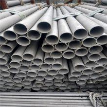06Cr19Ni10厚壁鋼管規格_浙江厚壁鋼管供應商