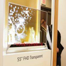 透明OLED屏 OLED透明屏 轻薄效果好 博物馆展览展示应用方案