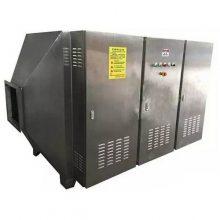UV光氧催化废气处理设备 苏州鑫科达定制 实验室设备生产厂家 专注于安全环保智能化实验室建设