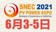 SNEC第十五届(2021)***太阳能光伏与智慧能源(上海)展览会暨论坛