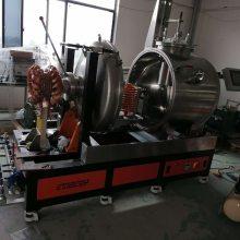 北京50kg卧式真空熔炼炉感应炉