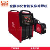 拓博DPM350智能双脉冲铝焊机 多功能铝合金焊机