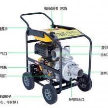 移动式4寸柴油机水泵YT40DPE-2