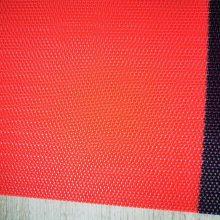 无纺布用网帘 网带 输送成型 运行稳定 安装方便 尺寸可定制 接口无端